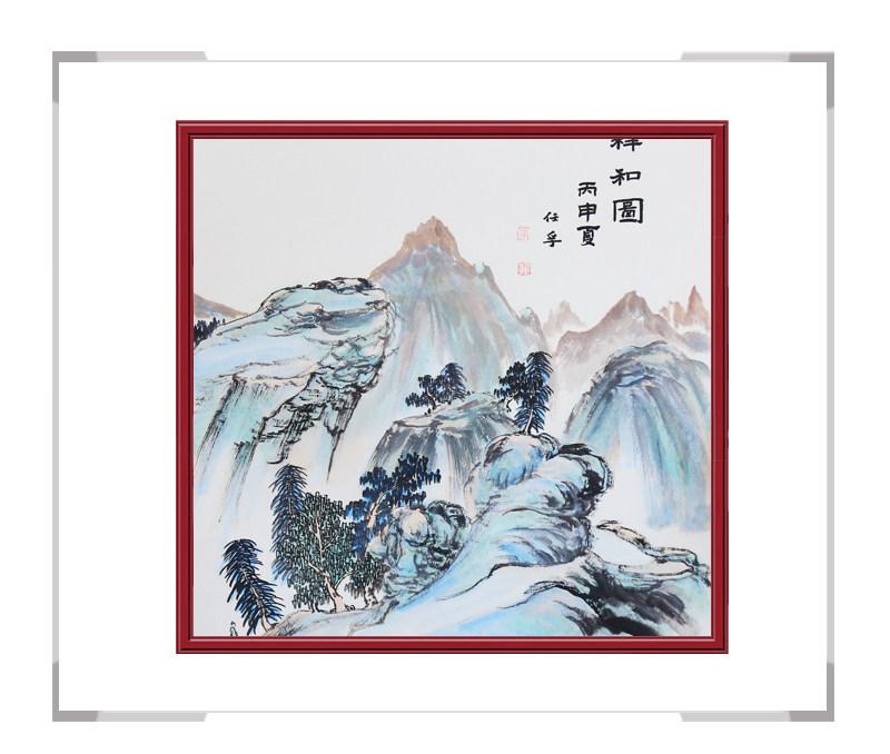 中国美术家协会李任孚-山水画斗方第二款