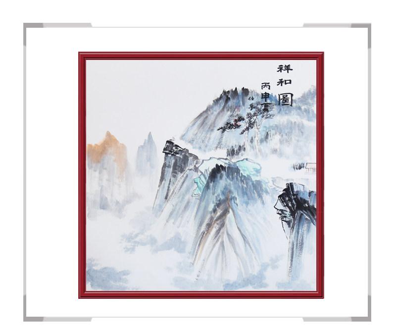 中国美术家协会李任孚-山水画斗方第三款