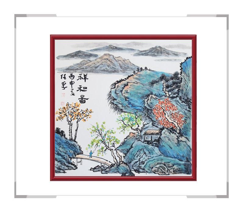 中国美术家协会画家李任孚作品-斗方山水画二