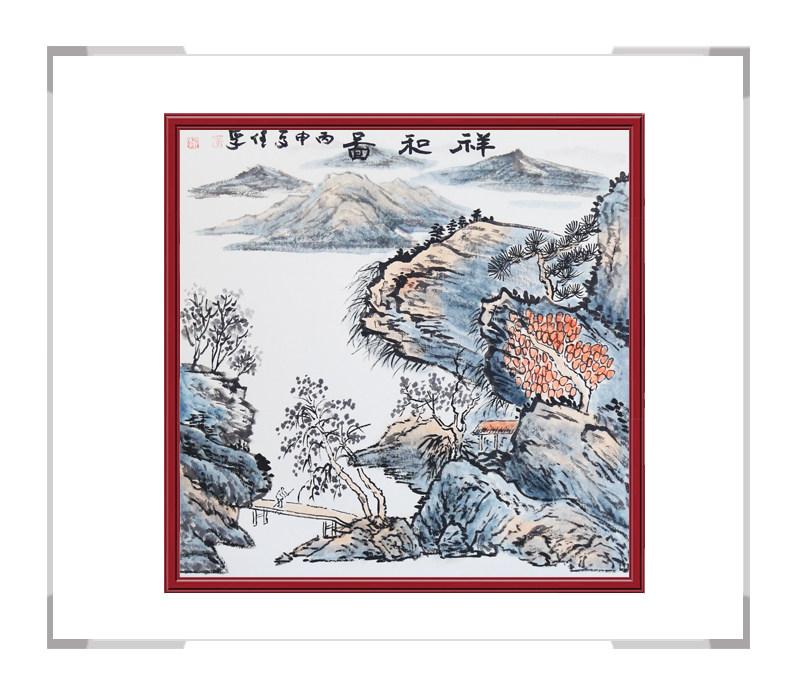 中国美术家协会画家李任孚作品-斗方山水画三