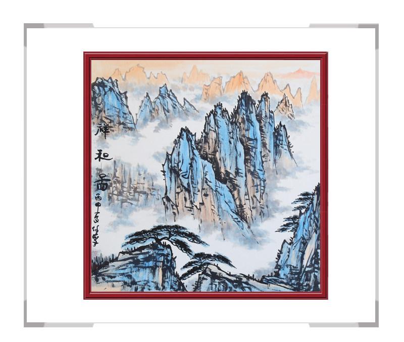 中国美术家协会会员画家李任孚作品-斗方山水画三