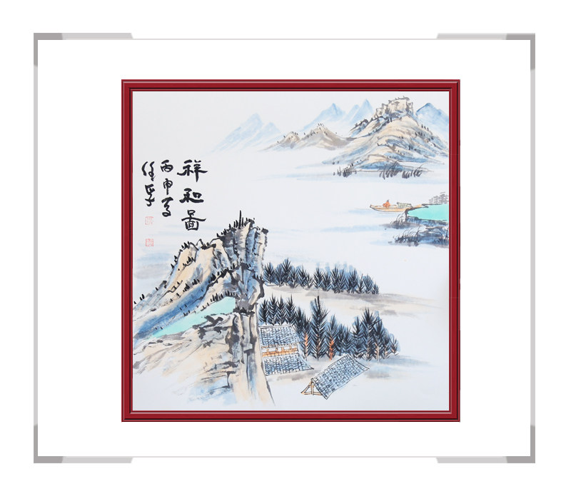 中国美术家协会会员李任孚-山水画斗方第一款