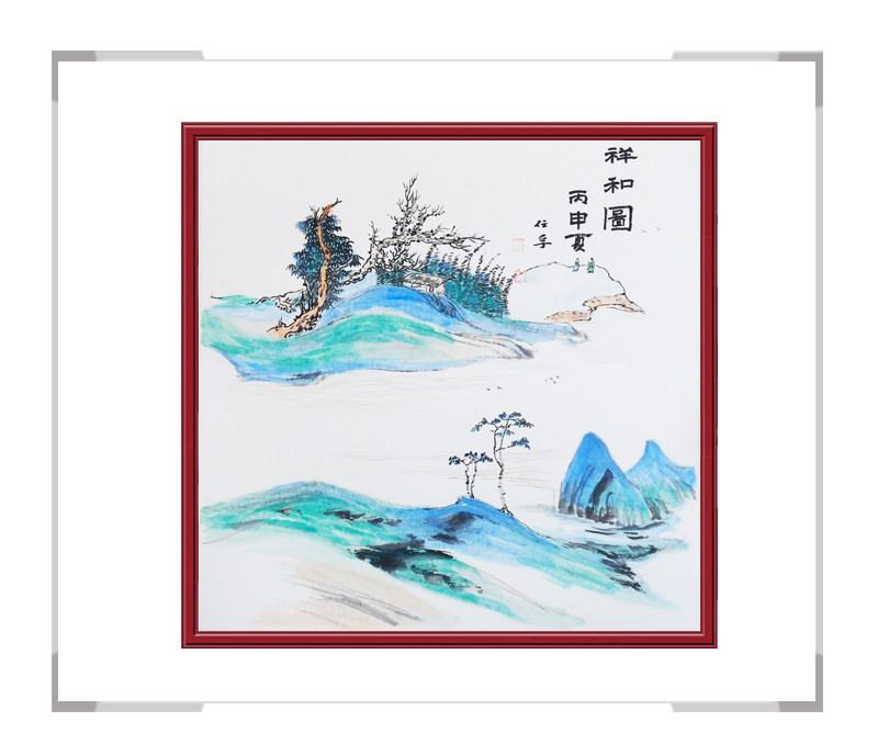 中国美术家协会画家李任孚-斗方山水画作品一