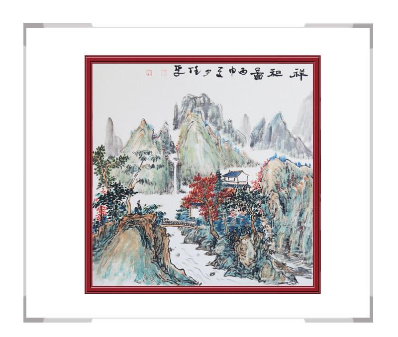 中国美术家协会会员画家李任孚-山水画斗方作品一