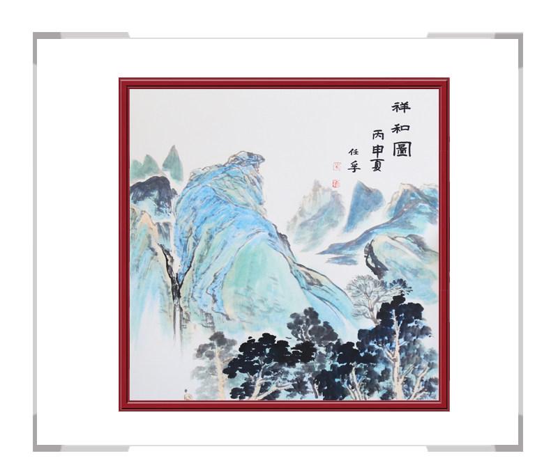 中国美术家协会会员画家李任孚作品-山水画斗方第一款