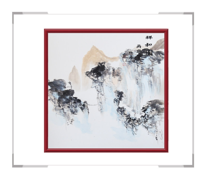 中国美术家协会李任孚老师-斗方山水作品二