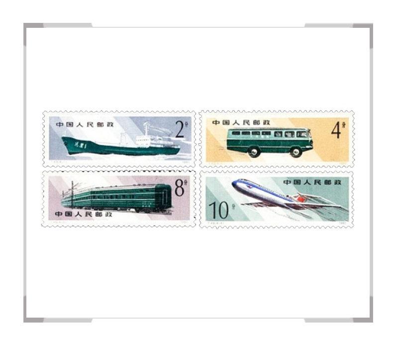 T49邮政运输