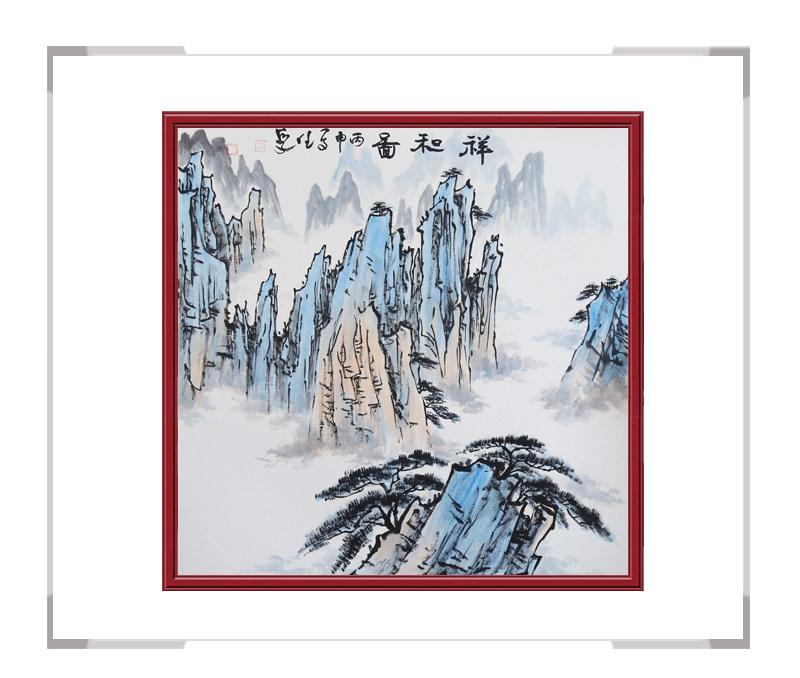 中国美协会员李任孚-山水斗方画作品一