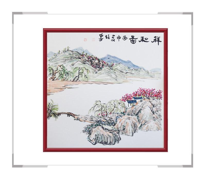 中国美协会员李任孚作品-山水斗方画第一款