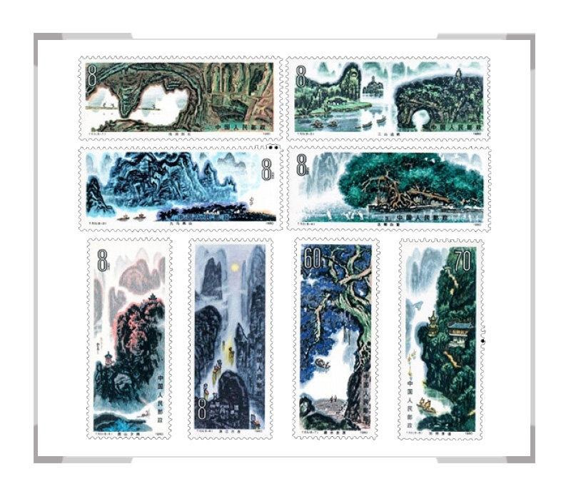 T53桂林山水