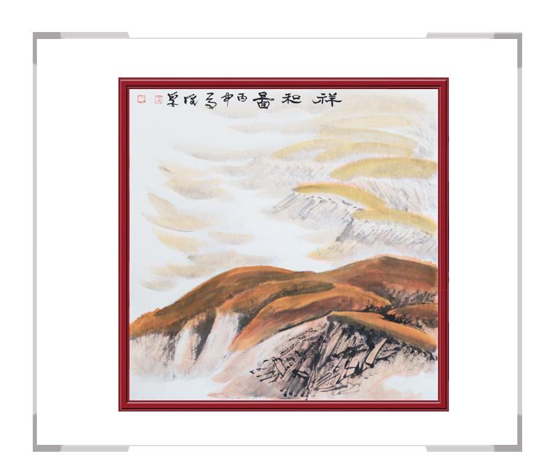 中国美协会员画家李任孚-斗方山水画第一款