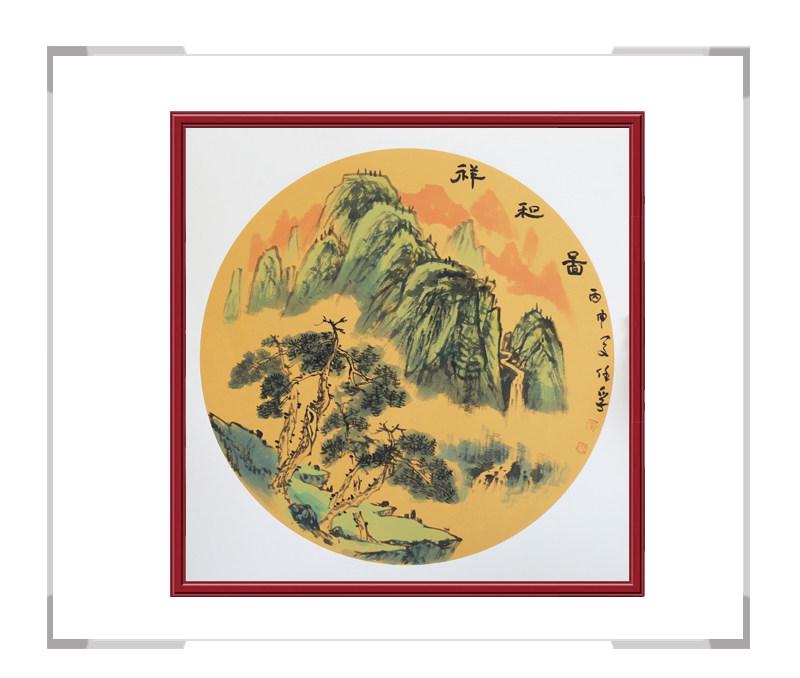 中国美协会员李任孚-团扇山水画作品二