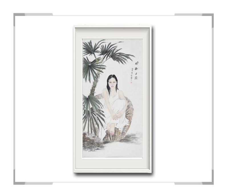 中国美术家协会会员李任孚-竖幅现代美人画作品一