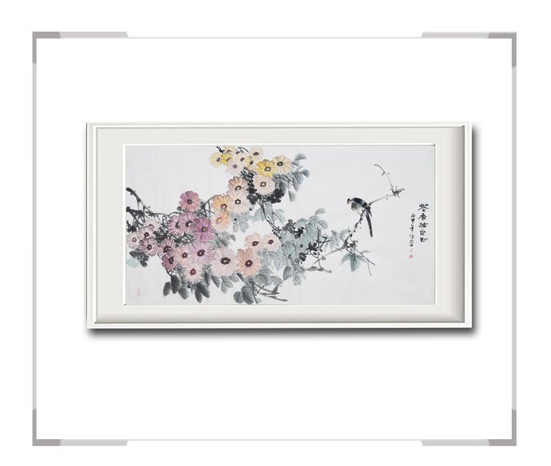 中国美术家协会会员李任孚作品-横幅花鸟画第一款菊香
