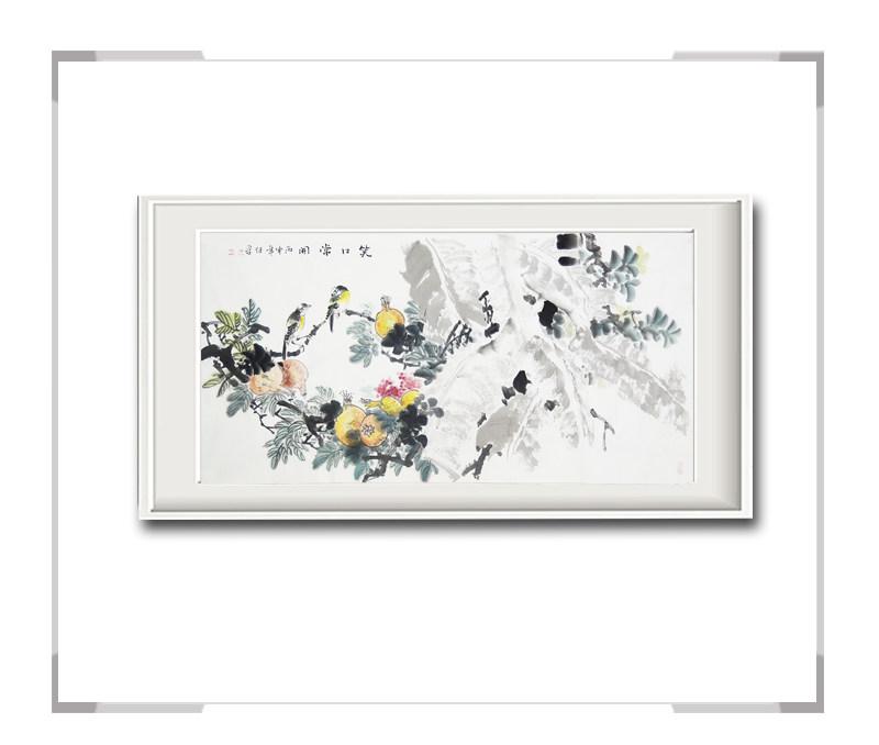 中国美术家协会会员李任孚作品-横幅花鸟画第二款笑口常开