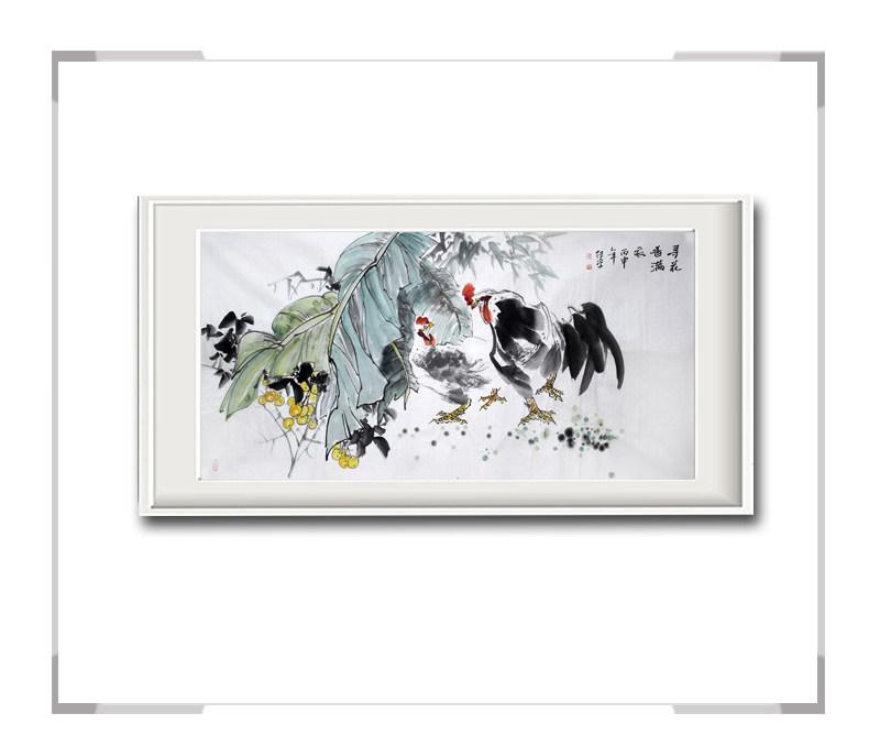 中国美术家协会会员李任孚作品-横幅花鸟画第三款寻花