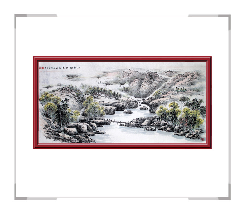 河北美术家协会会员画家李宗明-横幅山水画作品二山村舒秋意