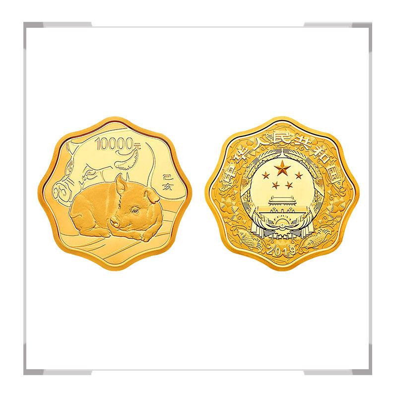 2019猪年生肖金银纪念币 1公斤梅花金币