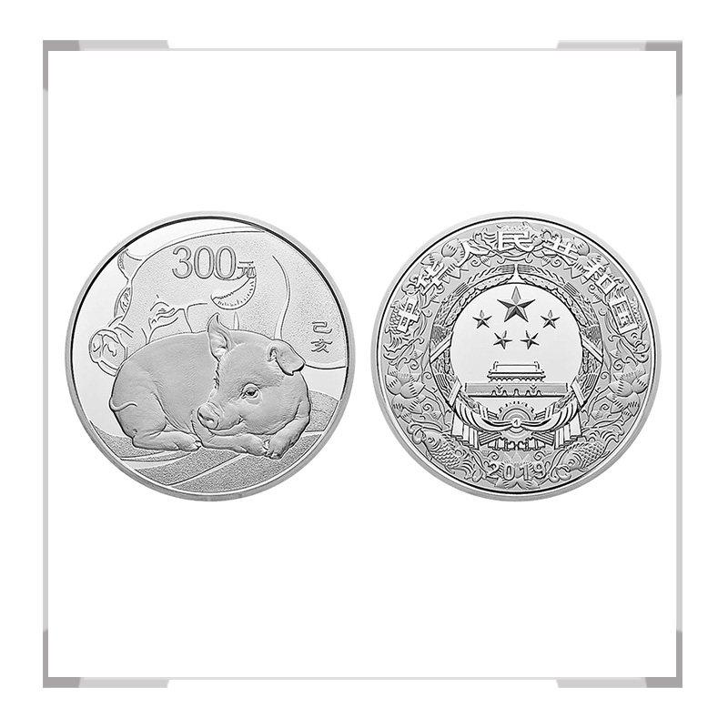 2019猪年生肖金银纪念币 1公斤银币