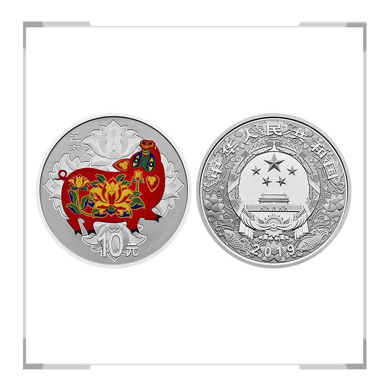 2019猪年生肖金银纪念币 30克彩银币