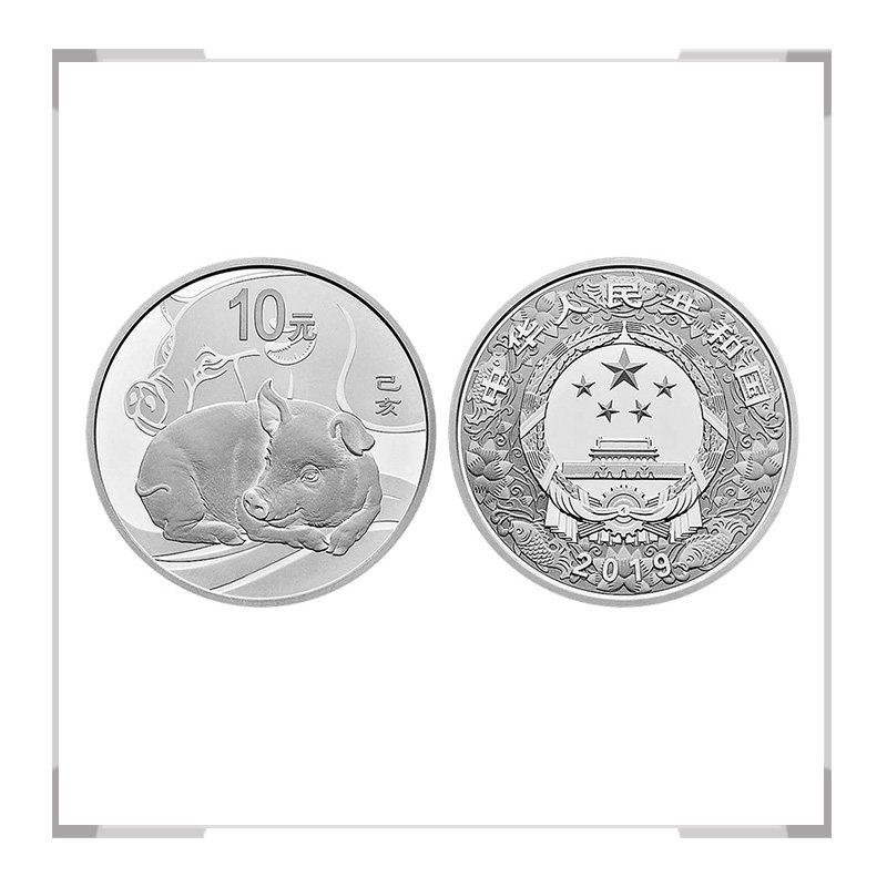 2019猪年生肖金银纪念币 30克银币