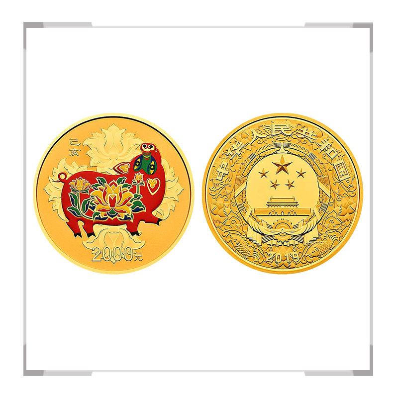 2019猪年生肖金银纪念币 150克彩金币