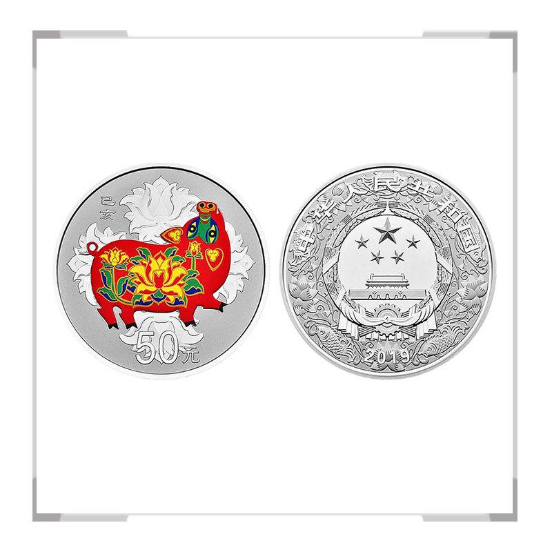 2019猪年生肖金银纪念币 150克彩银币