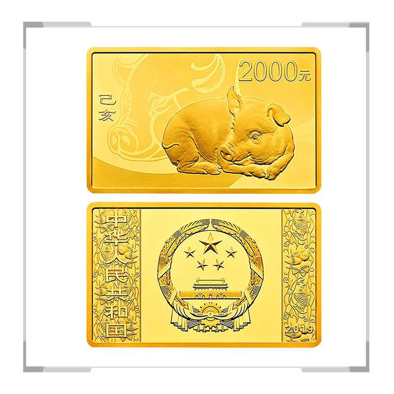 2019猪年生肖金银纪念币 150克长方形金币