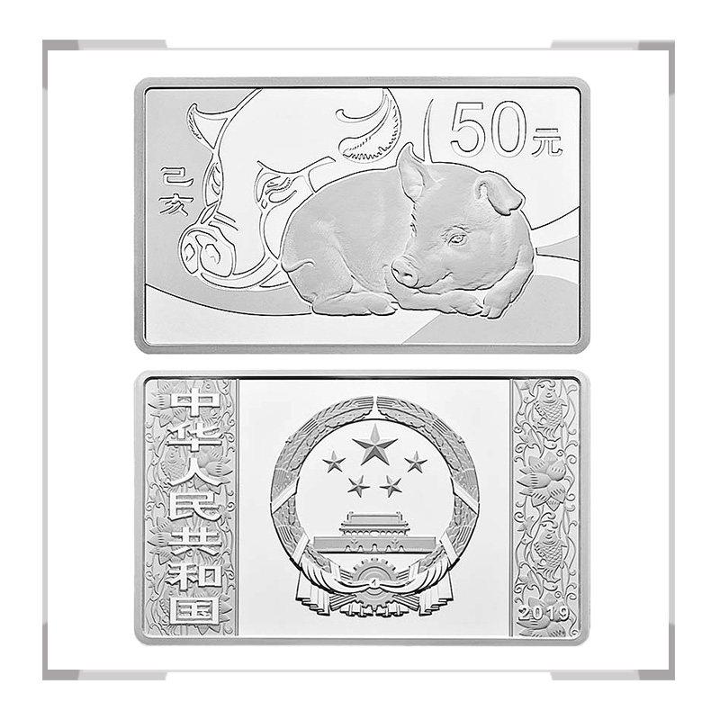 2019猪年生肖金银纪念币 150克长方形银币