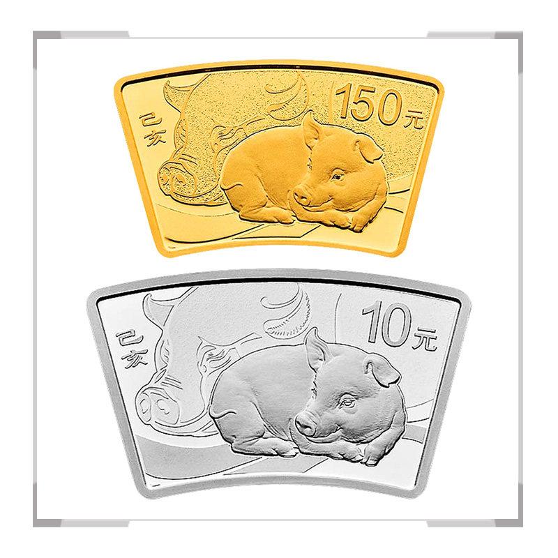 2019猪年生肖金银纪念币 扇形金银套装 10g金+30g银