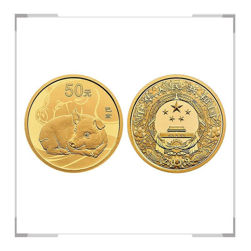 2019猪年生肖金银纪念币 圆形金银套装 3g金+30g银