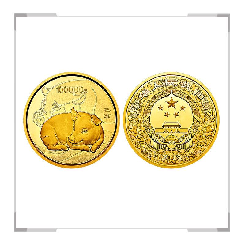 2019猪年生肖金银纪念币 10公斤金币