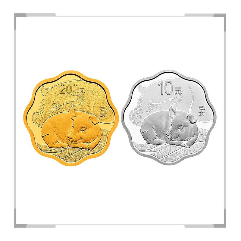 2019猪年生肖金银纪念币 梅花形金银套装 15g金+30g银
