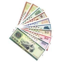 中国银行-外汇兑换券典藏大集