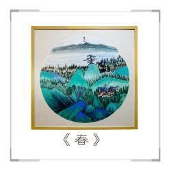 《四季山水画》四尺斗方-《春》