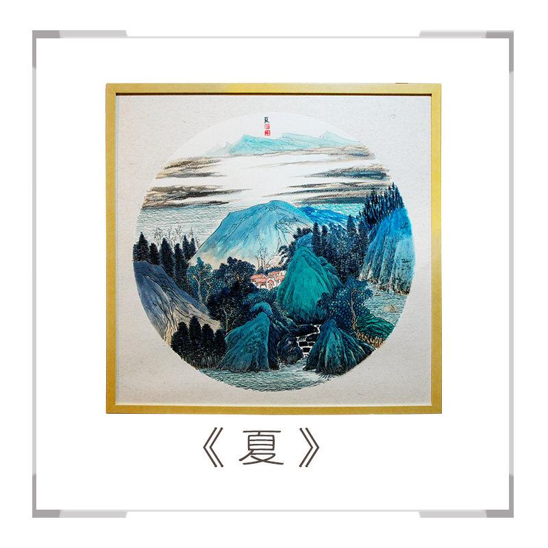 《四季山水画》四尺斗方-《夏》