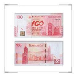 中国银行100周年香港纪念钞单张