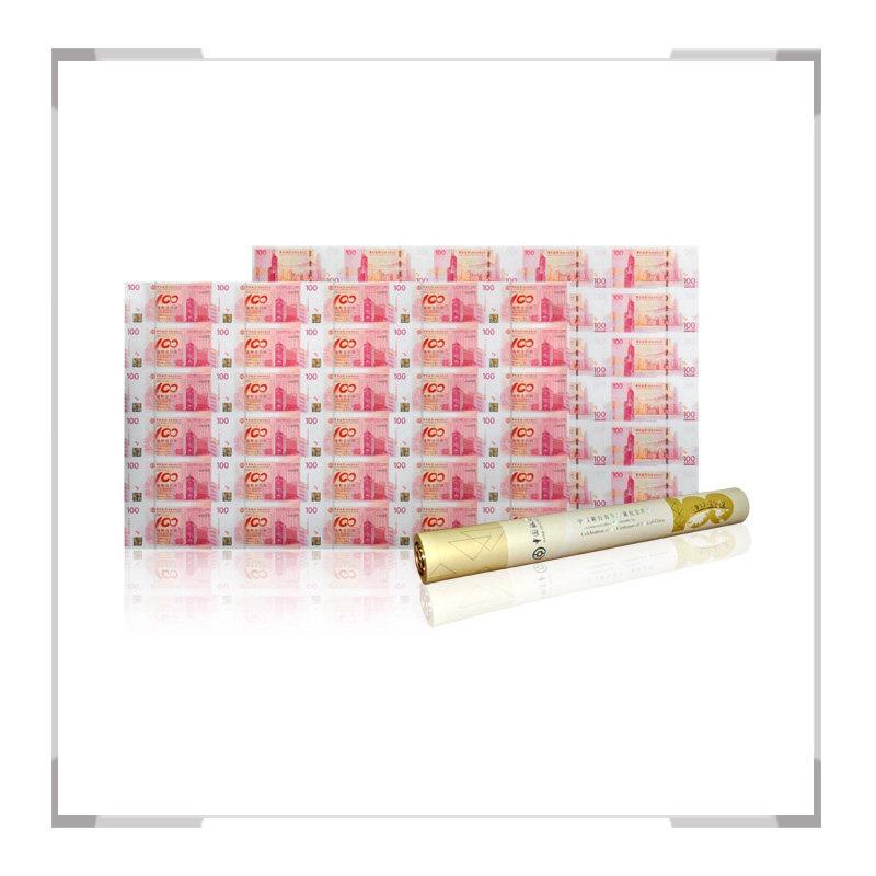中国银行100周年香港纪念钞30连体整版钞