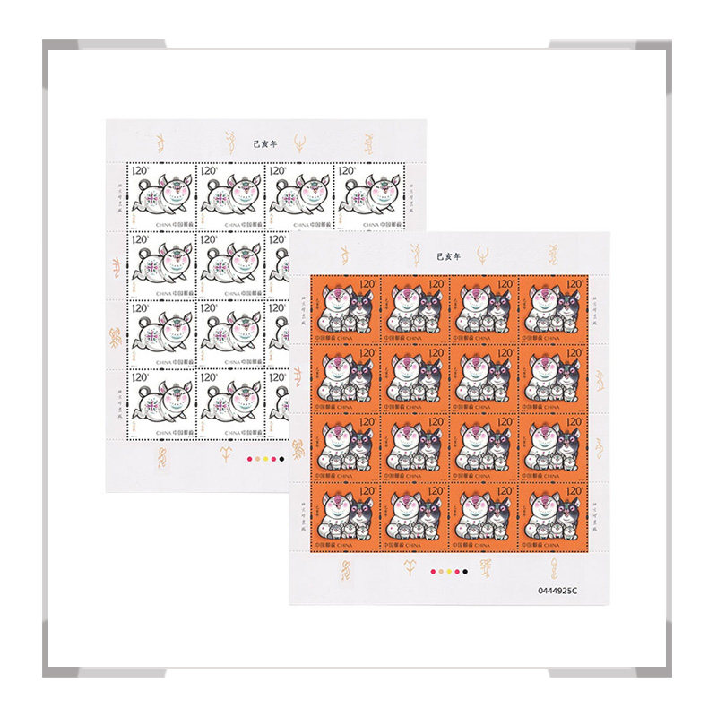 2019-1 第四轮己亥猪年生肖邮票 大版票