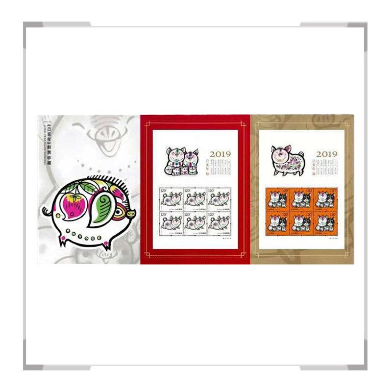 2019-1 第四轮己亥猪年生肖邮票 《肥猪拱门》 大版邮折