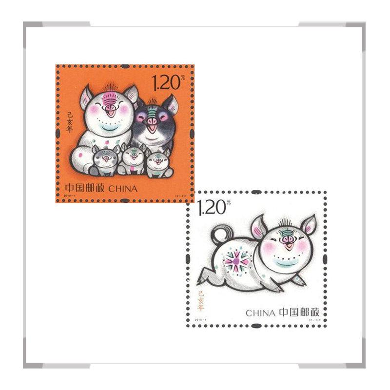 2019-1 第四轮己亥猪年生肖邮票 套票