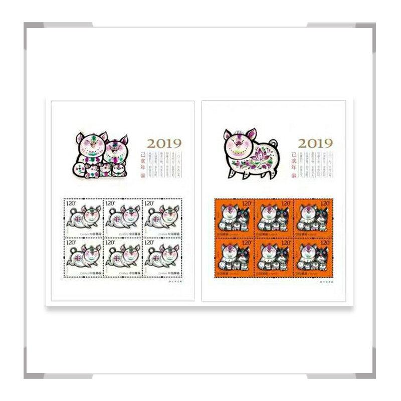 2019-1 第四轮己亥猪年生肖邮票 小版票