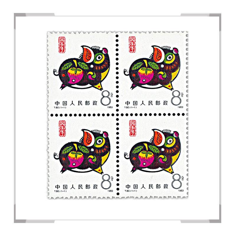 T80 第一轮猪年生肖邮票 四方联