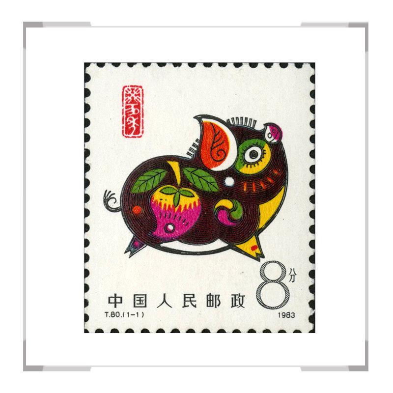 1983年邮票 SB8 一轮生肖邮票猪小本票
