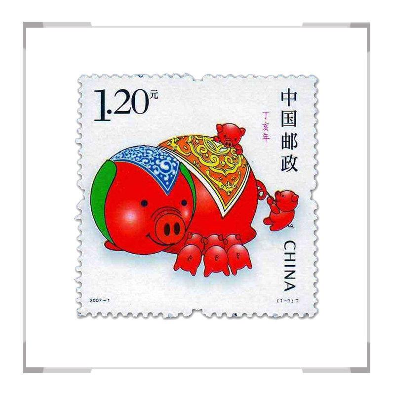 2007-1 第三轮猪年生肖邮票 单枚