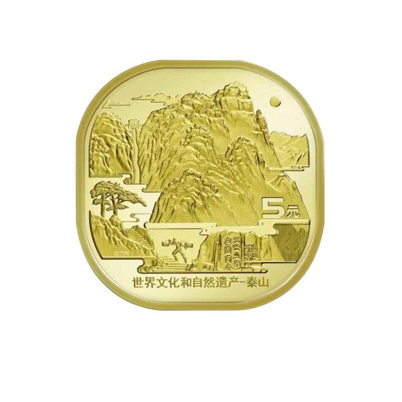 2019世界文化和自然遗产-泰山普通纪念币 单枚