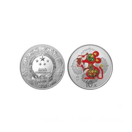 2020庚子鼠年生肖圆形30克纪念银币(彩银)