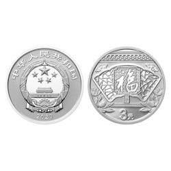 2020年3元福字贺岁银质纪念币