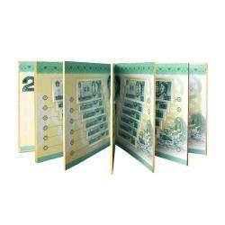 第四套人民币80版贰元冠号大全
